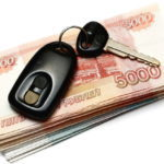 Как проверить деньги на подлинность при продаже машины