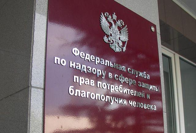 Возврат товара в ОБИ: основания и порядок подачи заявления