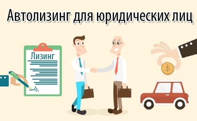 Лизинг грузовых автомобилей для физических и юридических лиц