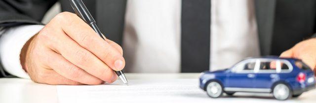 Как написать жалобу в РСА на страховую компанию
