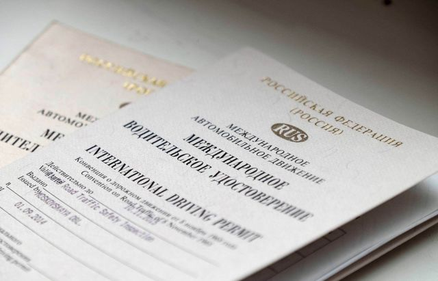 Замена водительских прав на российские для иностранных граждан