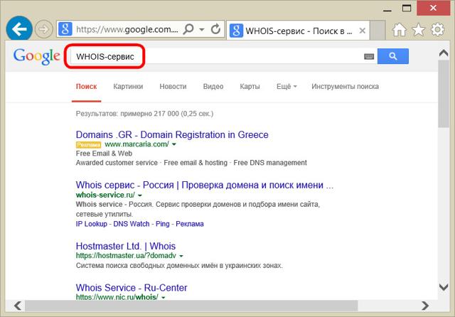 Как пожаловаться на сайт в Яндекс, Гугл и Роскомнадзор