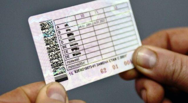 Как продлить водительские права и где это лучше сделать