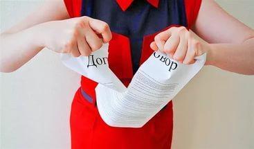 Как аннулировать запись в ПТС с ошибкой или внести исправления