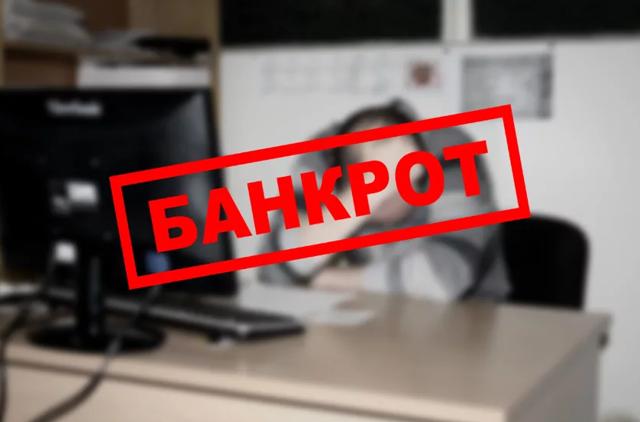 Банкротство физического лица учредителя ООО: причины и последствия