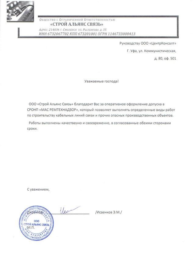 Лицензия на геодезические работы: необходимые документы и порядок получения