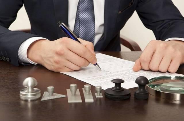 Лицензия частного детектива: условия, особенности и порядок получения