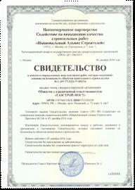 Лицензирование авиационной деятельности: как получить лицензию в сфере авиатехники