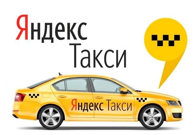 Жалоба на Яндекс такси: основания и порядок подачи обращения