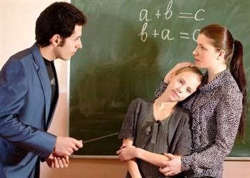 Имеет ли право учитель оскорблять ученика по закону