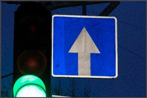 Штраф за одностороннее движение в обратном направлении
