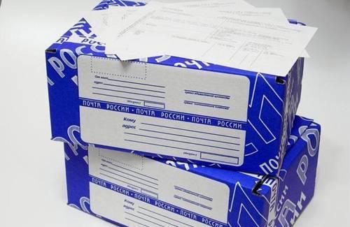 Можно ли отказаться от посылки на почте наложенным платежом