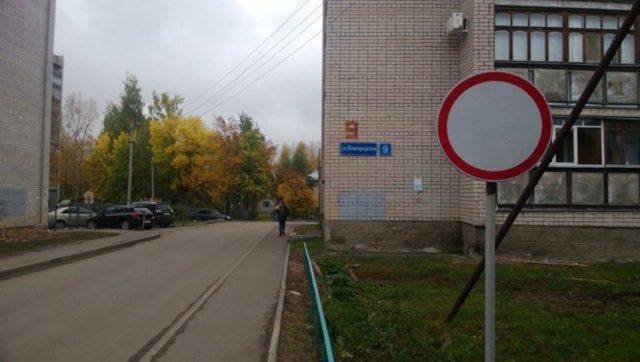 Движение запрещено: штраф за нарушение предписания и исключения из правил