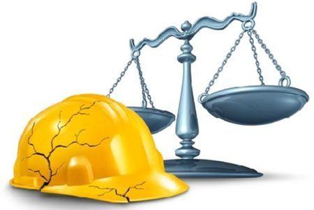Виды ответственности за нарушение требований охраны труда, ст 143