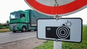 Штраф за превышение скорости: размер и можно ли оспорить