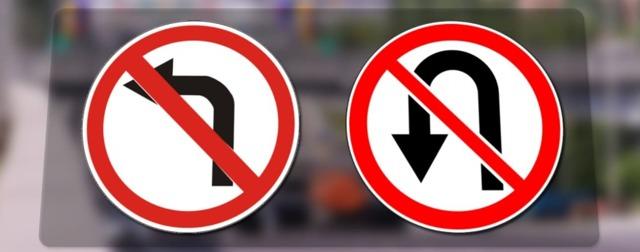 Штраф за разворот в неположенном месте: правила и наказание