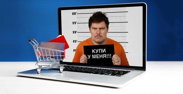Если обманули в интернет магазине: куда обратиться и подать жалобу