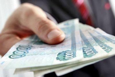 Возврат денежных средств за неоказанные услуги: основания и порядок составления претензии