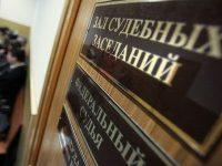 Жалоба на судью: как и на каких основаниях можно подать