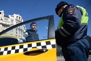 Как проверить лицензию такси: какие существуют методы
