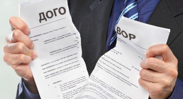 Оспаривание сделки перед банкротством ИП: признание недействительности и сроки давности
