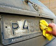 Штраф за грязную машину: существует или нет