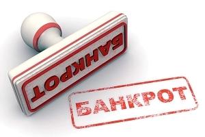 Штраф за неуплату транспортного налога: ответственность и наказание