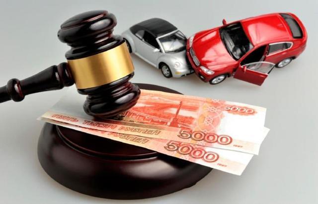 Штраф за ДТП: основания, размер и что грозит виновнику