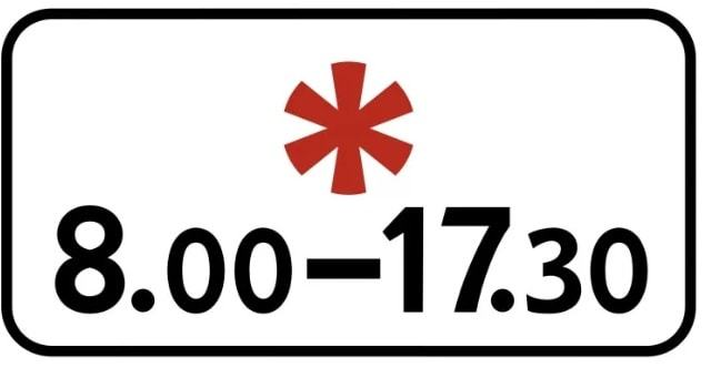 Штраф за выезд на выделенную полосу