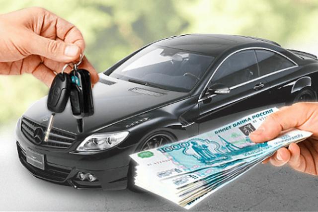 Продал машину и пришел транспортный налог: что делать