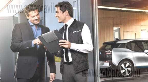 Заявление на постановку автомобиля на учет для физических и юридических лиц