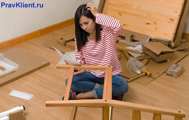 Претензия в мебельный магазин: образец составления