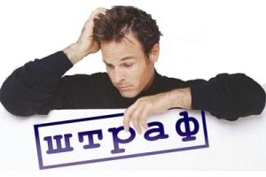 Статья об оскорблении личности: как доказать и какие есть способы наказания