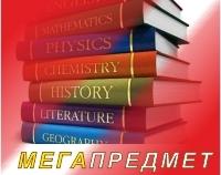 Виды судебных приговоров, их части, составление и вопросы по главе 39 УПК РФ