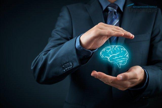 Авторское право в интернете: способы защиты нетрадиционных объектов интеллектуальной собственности