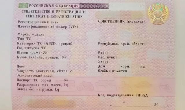 Штраф за езду без документов на машину - штрафстоянка?