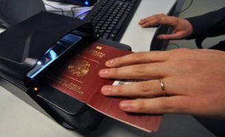Что могут сделать мошенники, зная паспортные данные