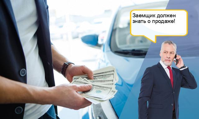 Авто в залоге у банка а птс на руках спецпредложения автосалонов москвы