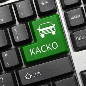 cтраховка от угона автомобиля: способы и страховые случаи