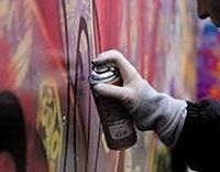 Вандализм - ст 214 УК РФ: состав преступления, квалификация и ответственность