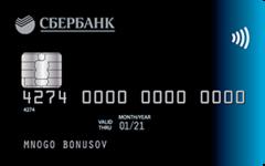 Можно ли деньги с телефона вернуть на карту