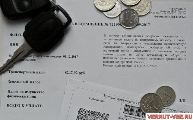 Как узнать задолженность по налогам ИП: доступные способы