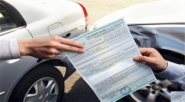 Лицензия страховой компании отозвана: что делать