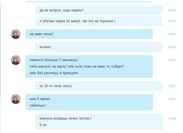 Шантаж в Скайпе (skype) - схемы, куда обратиться и как наказать