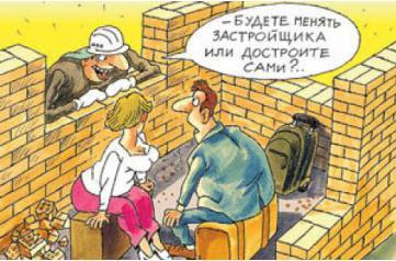 Банкротство застройщика при долевом строительстве: что делать дольщикам
