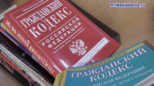 Принятие наследства - ст 1152 ГК РФ: порядок и особенности установления факта