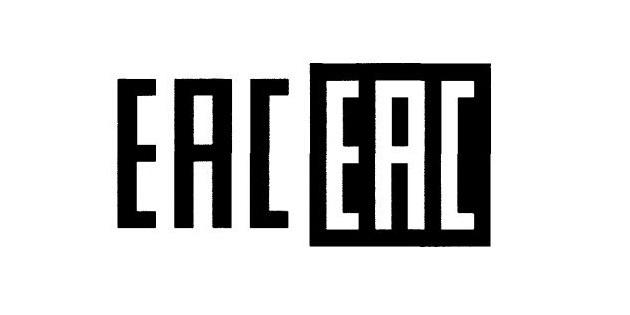 Знак таможенного союза (eac): что означает на этикетке, на каких товарах должен быть значок