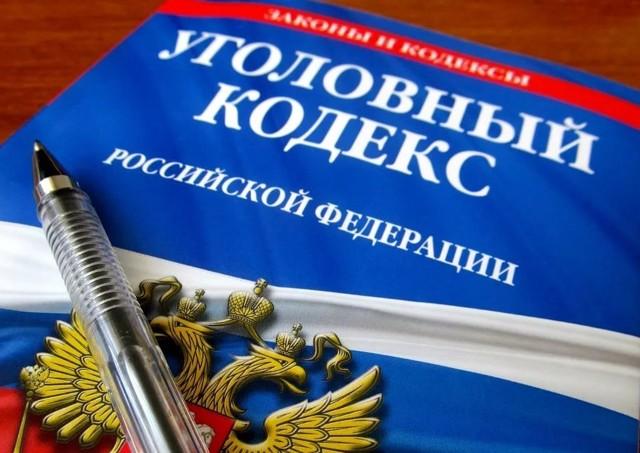 Порча имущества - ответственность по статье 168 УК РФ