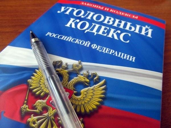 Лишение свободы по статье 56 УК РФ: виды, основания, меры