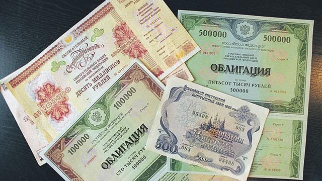 Фальшивые деньги и ответственность по статье 186 за изготовление, сбыт, хранение и перевозку